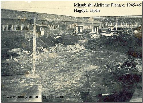 MitsubishiAirframePlantNago